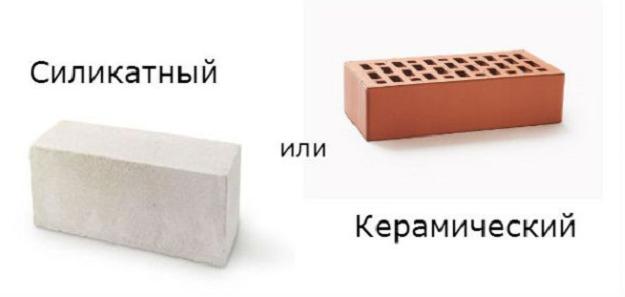 Отличие керамического кирпича от силикатного: применение