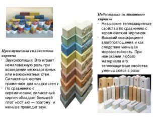 Производство кирпича: керамического, силикатного, гиперпрессированного