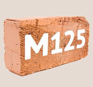 Кирпич М-125: характеристики, размеры, применение