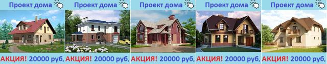 Дома из кирпича до 200 кв. м.: параметры, материалы