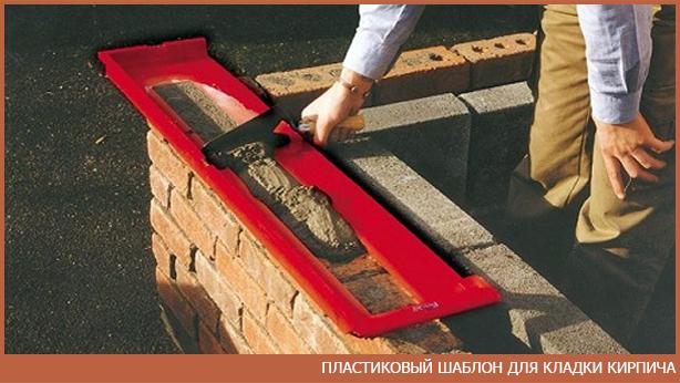 Сколько цемента нужно для куба кирпичной кладки?