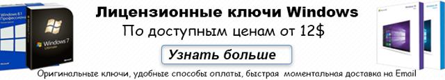Кирпичная крошка: свойства, использование, виды